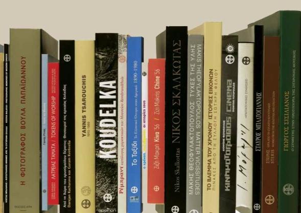 5-Book-Bazaar-Benaki-Museum750X53012